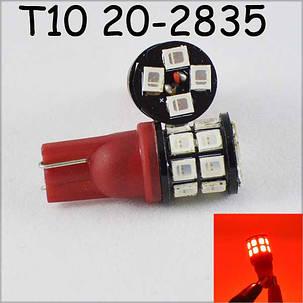 Светодиодная лампа в задний габарит, стоп, подсветку SLP LED под цоколь W5W(T10)  20- 2835 9-30 В. Красный, фото 2