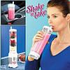 Блендер (Shake n Take)