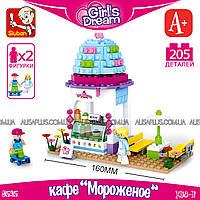 Конструктор кафе Мороженое лего для девочек Розовая мечта Sluban M38-B0525
