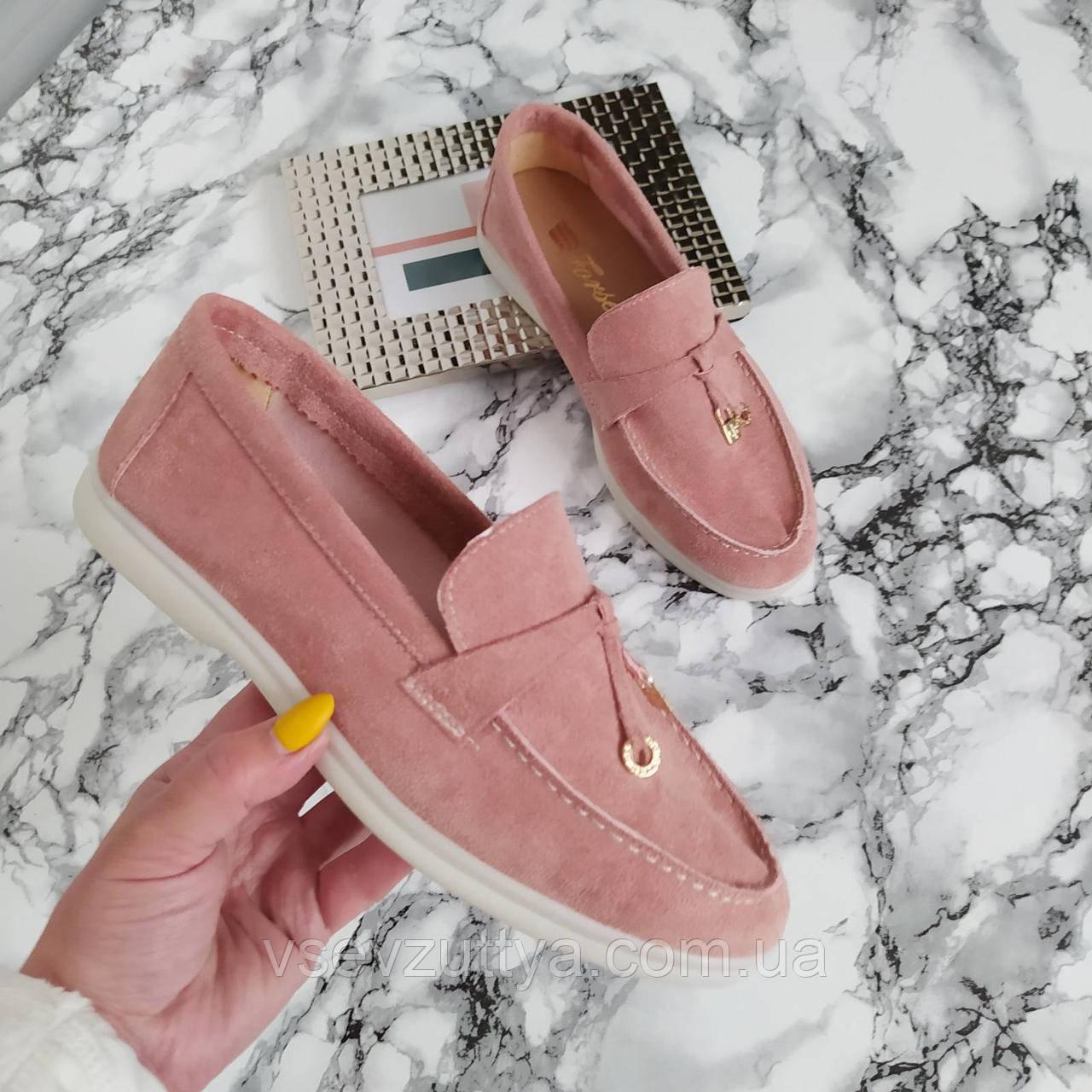 Туфли женские пудровые
