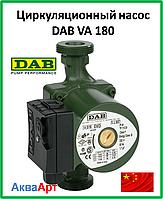 Циркуляционный насос DAB VA 55/180 (Китай)