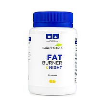Bo Сhe Guarchibao Fat Burner - капсули для схуднення
