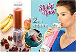 Блендер Shake n Take 3, двойной, фото 4