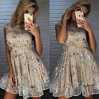 Пышное платье из cетки с вышивкой паетками