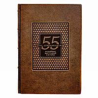 Подарочная книга «Речи, изменившие мир. 55 Важнейших выступлений в истории», фото 1