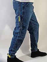 Джинсы мужские синие модель мом , бойфренды , на манжете .