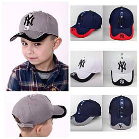 Бейсболка New York для Подростка от 7 лет