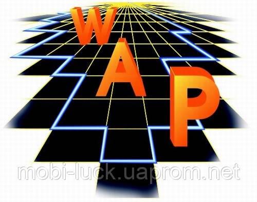 Настройка WAP на китайских телефонах