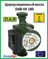 Циркуляционный насос DAB VA 35/180 (Польша)