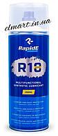 Синтетическое масло 500мл Rapide R10, фото 1