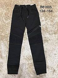 Брюки котоновые для мальчиков Grace 134-164 рр. (код 81605-00) черные