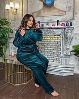 Женский домашний велюровый костюм-тройка с 50 по 64 размер