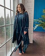 Стильный велюровый женский костюм-тройка для дома с 50 по 68 размер