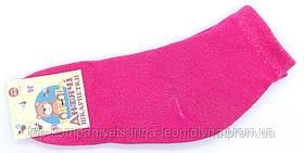 Шкарпетки дитячі ТОП-ТАП 18-20 р) 29-31 рожевий (Д-102)