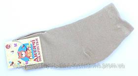 Шкарпетки дитячі ТОП-ТАП 20-22р 32-34 бежевий (Д-102)