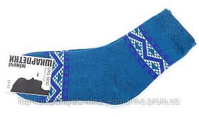 Шкарпетки жіночі ТОП-ТАП Орнамент класичні бірюзовий 23-25р 37-40 (Ж-112)