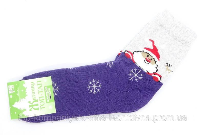 Шкарпетки жіночі ТОП-ТАП Санта з оленем плюшеві теплі класичні фіолетовий 23-25р 37-40 (Ж-107)