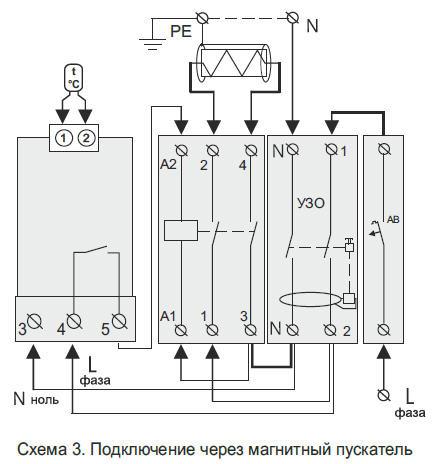 Варианты подключений терморегулятора к системе «тёплый пол», фото3