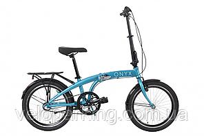 """Велосипед 20"""" Dorozhnik ONYX планет. складаний 2020 (синій)"""