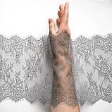 Ажурне французьке мереживо шантильї (з віями) сірого кольору шириною 23 см, довжина купона 3.0 м., фото 2