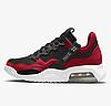 Оригинанальные жіночі кросівки Jordan MA2 (CW5992-600)