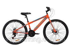 """Велосипед 26"""" Discovery ATTACK DD 2020 (оранжево-бірюзовий)"""