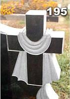 Гранитный крест на могилу, надгробные кресты из гранита образец № 195