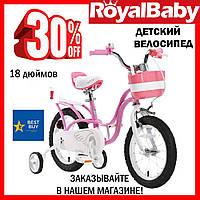 Детский Велосипед ROYAL BABY Little Swan РОЗОВЫЙ 18 дюймов ВЕЛОСИПЕД спортивный горный ДЕТСКИЙ 18 дюйм розовый