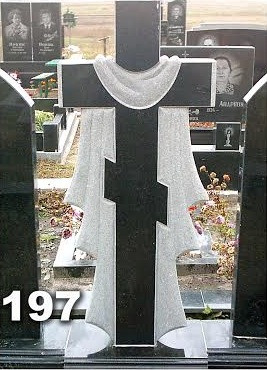Надгробные памятники кресты образцы гроб мусульманский