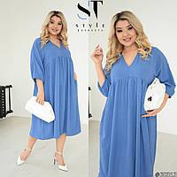 Женское повседневное платье миди с боковыми карманами в больших размерах