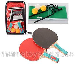 Настольный теннис 2 Ракетки, мячи, Сетка, сумка MS 0225