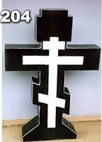 Ритуальные кресты из гранита, надгробный крест на могилу образец № 204