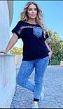 Жіночий костюм з джинсами (Туреччина); розм 50, 52, 54, 56 (баталов), фото 2