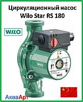 Насос циркуляционный Wilo Star RS 25-4/180 (Китай)