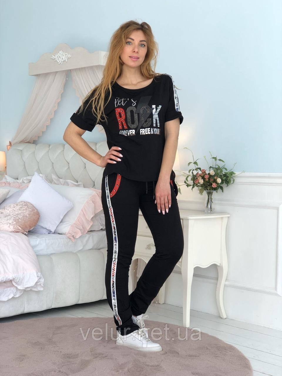 Жіночий чорний спортивний костюм (Туреччина, Zanardi); розм 44,46,48,50