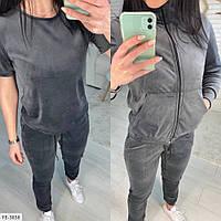 Велюровый спортивный костюм тройка женский удобный красивый футболка, кофта, штаны р-ры 46-48 арт. 460