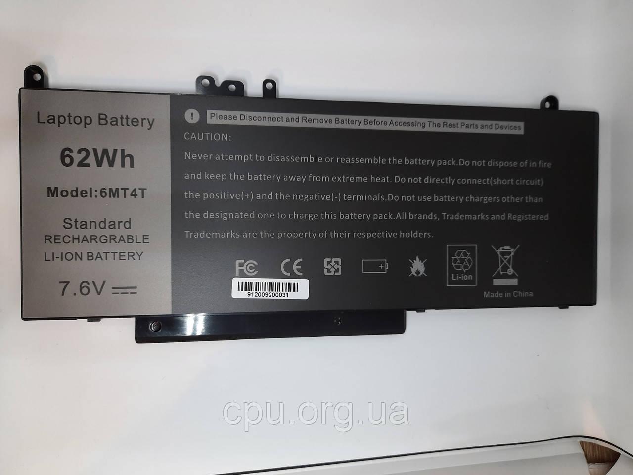 Аккумулятор батарея Dell Latitude E5470 E5570 7.6V 62Wh 6MT4T