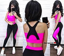 Яркий женский костюм топ и лосины с высокой талией для занятий, спорта, в зал, для фитнеса арт. 7068