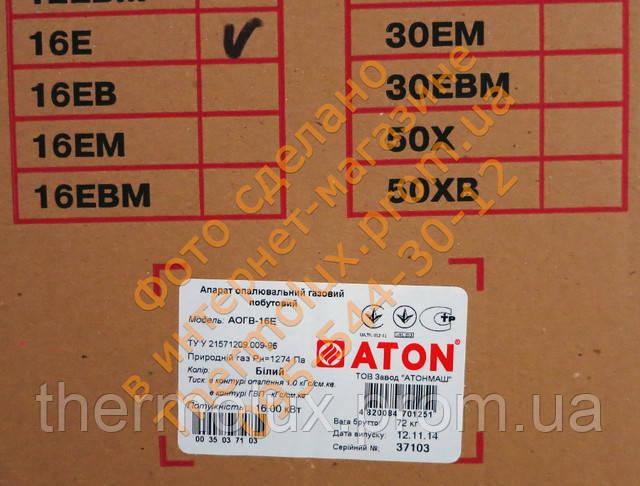Заводская наклейка на упаковке газового котла АТОН Атмо 16 кВт