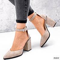 Туфлі жіночі Mirren беж 3525 замша