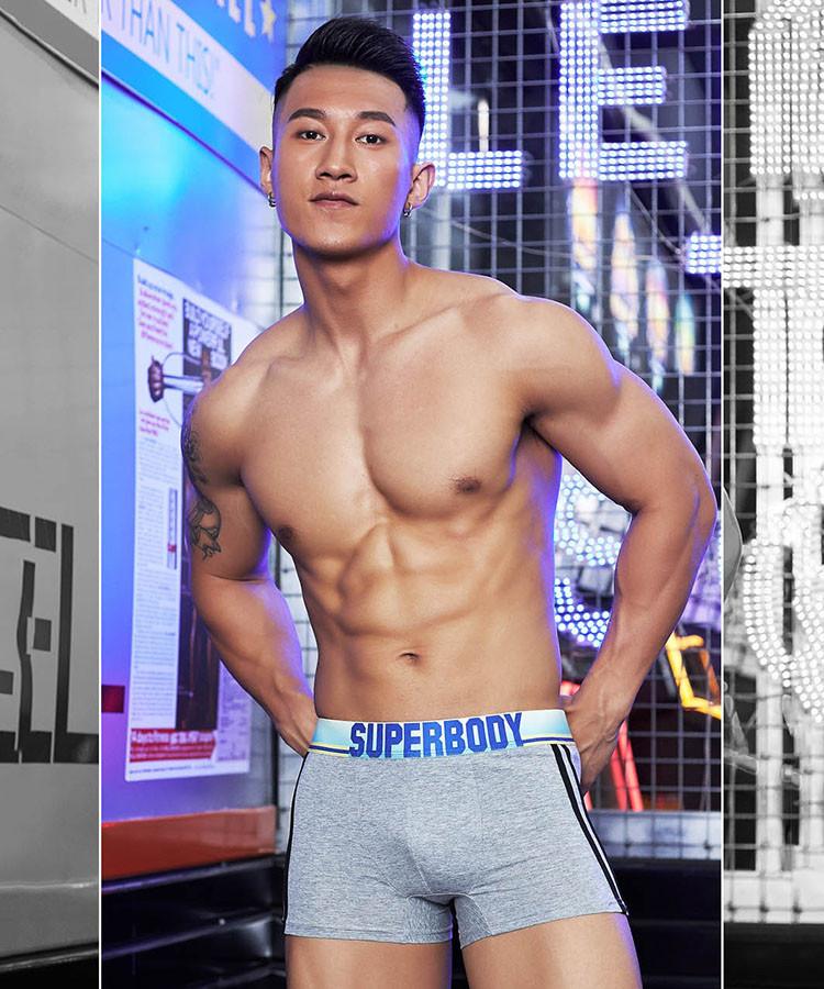 Чоловіча білизна SuperBody - №6763