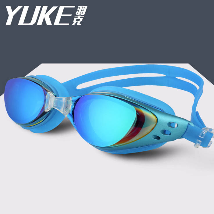 Плавальні окуляри Sport Line - №5393
