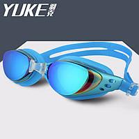 Плавательные очкиSport Line - №5393