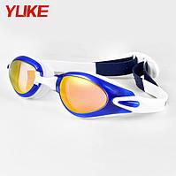 Очки для бассейна Sport Line - №5395