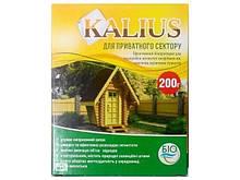 Био-деструктор для частного сектора Kalius 200 г