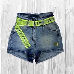 Шорты джинсовые голубого цвета A-yugi, 9274-22