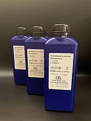 Бензальдегид Бензойный альдегид Benzaldehyde  -500мл