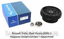 Подушка амортизатора (переднего) + подшипник Renault Trafic, Opel Vivaro (2001-) Sachs 802 316