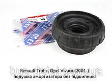 Подушка амортизатора (переднего) Renault Trafic, Opel Vivaro (2001-) 10966