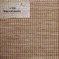 Рулонные шторы День-ночь Ткань Марго Карамель